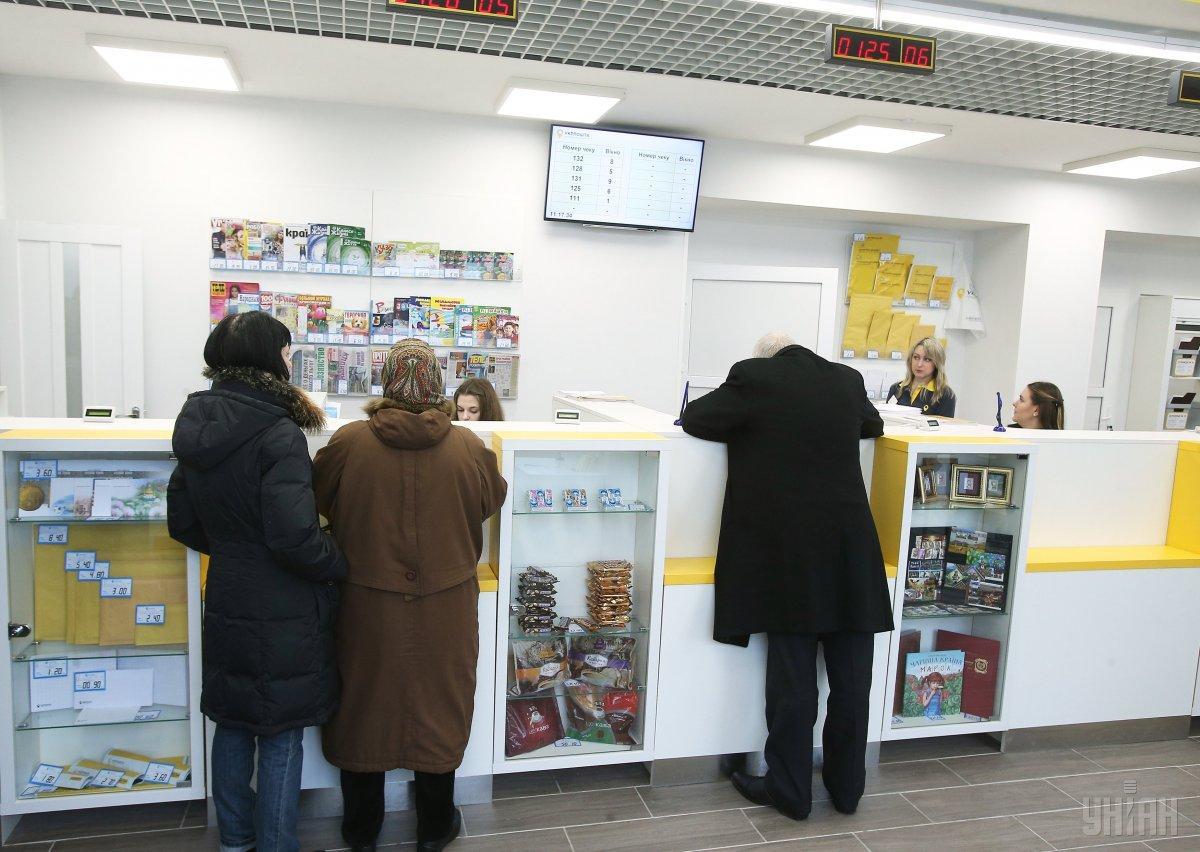 """На """"Укрпошті """"можна буде показувати документи з """"Діі """" / фото УНІАН"""