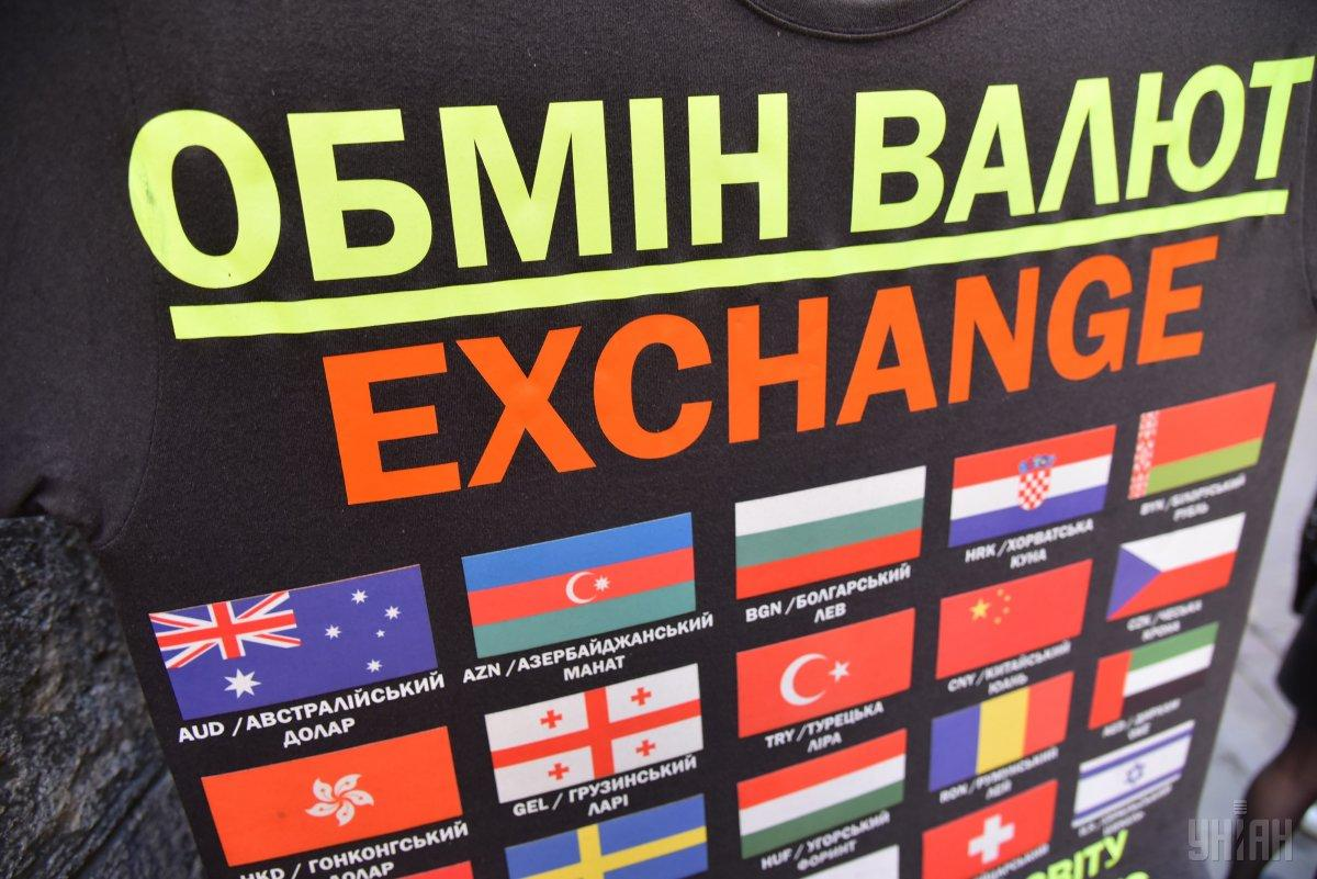 Курс євро знизився на 1 копійку – до 27,70 грн/євро / фото УНІАН
