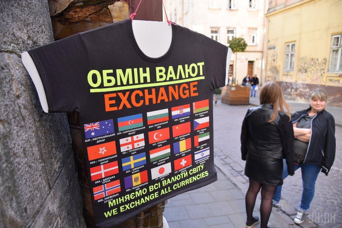 Официальный курс гривни к евро на среду установлен на уровне 33,67 грн/евро / фото УНИАН Владимир Гонтар