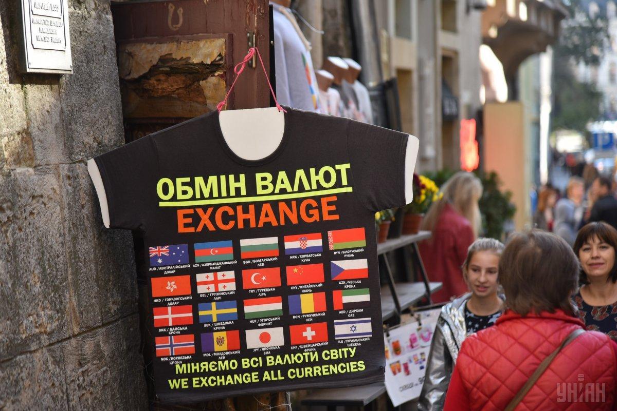 Курс гривні до євро на понеділок встановлено на рівні 32,95 грн/євро / фото УНІАН Володимир Гонтар