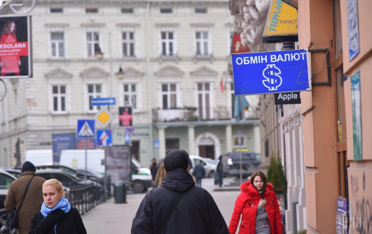 Гривня укрепилась на 2 копейки по сравнению с предыдущим показателем/ фото УНИАН Владимир Гонтар