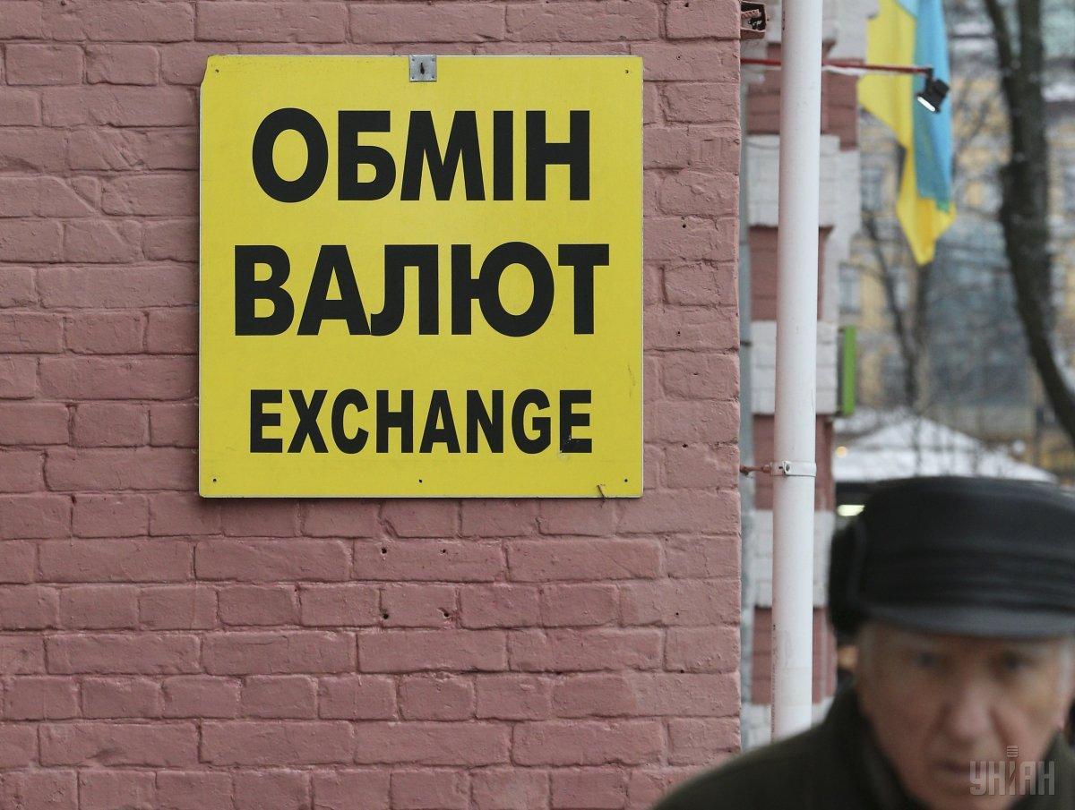 По отношению к доллару гривня осталась на вчерашней отметке / фото УНИАН Владимир Гонтар