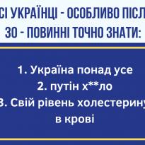 Нам нечего сегодня подарить, кроме обязательства бороться за свободу для вас и всех заключенных, - Зеленский поздравил Сенцова с днем рождения - Цензор.НЕТ 228