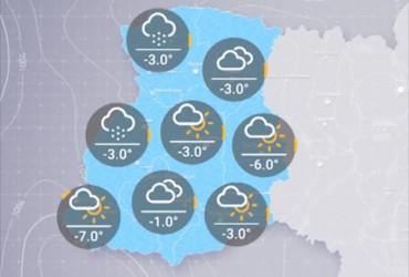 Прогноз погоды в Украине на вторник, утро 15 января