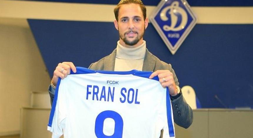 Фран Соль став гравцем київського Динамо - угода укладена на 5 років