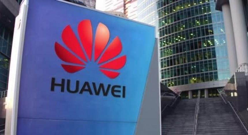Оксфордский университет отказался от поддержки Huawei