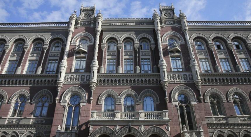 Zelensky, NBU Governor Smolii discuss Ukraine's macro-financial stability