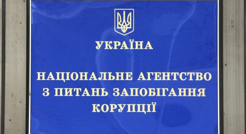 Cabinet of Ministers appoints acting head of Ukraine's anti-graft agency