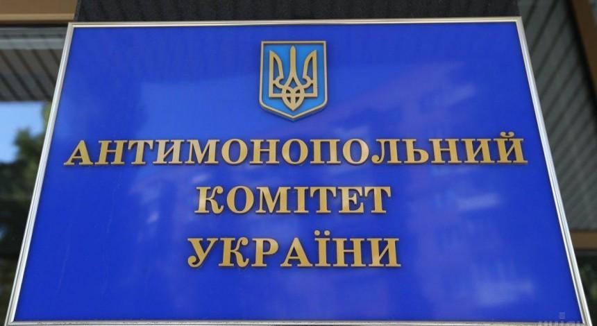 АМКУ дозволив компанії Ахметова і Новинського купити Дніпровський коксохімічний завод
