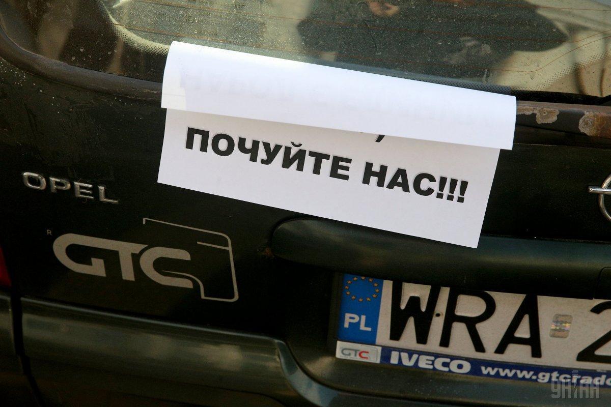 """Юрист советует избавиться от """"евробляхи"""" до 24мая / фото УНИАН"""