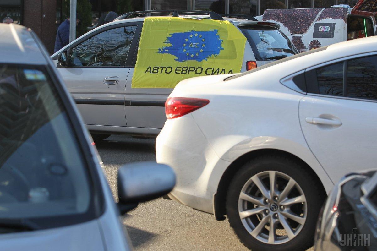 22 февраля заканчивается льготный период для растаможивания авто / фото УНИАН