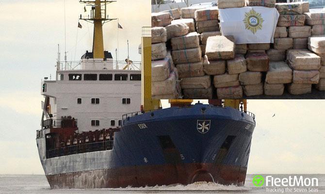 Сейчас судно находится в порту/ фото: fleetmon.com