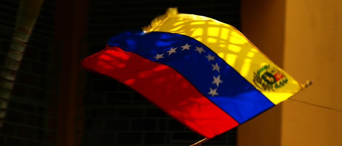 Флаг Венесуэлы / фото wikipedia.org