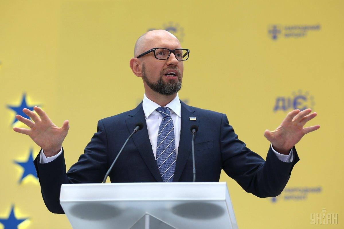 Leader of the People's Front Party Arseniy Yatsenyuk / Photo from UNIAN