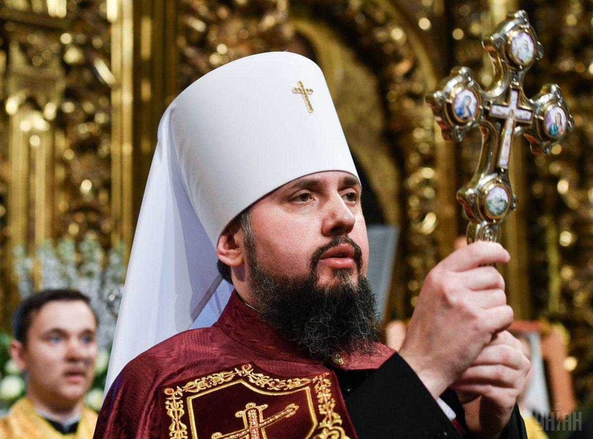 Скликаний Епіфанієм синод відбудеться 24 червня / фото УНІАН