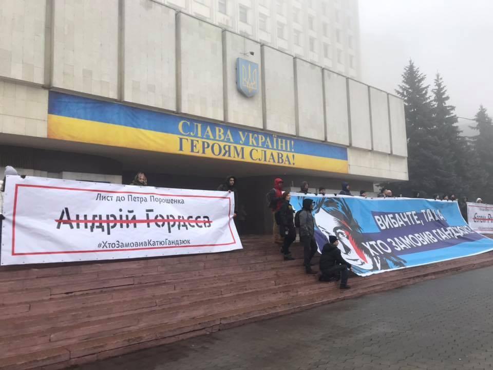 Активісти розгорнули банери / фото Ольга Решетилова, Facebook