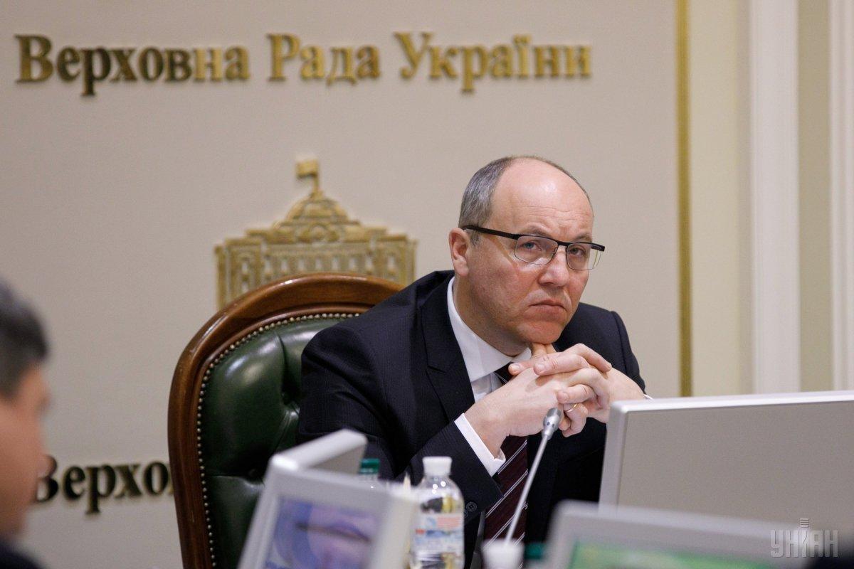 Парубий отметил, что подписывает закон и передает его на подпись президенту / фото УНИАН