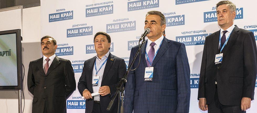 """В """"Нашем крае"""" обнародовали 5 требований к кандидатам на должность президента / nashkray.org"""