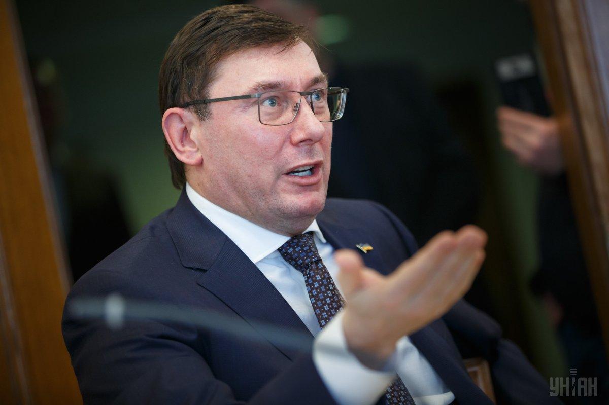 Луценко подчеркивает, что имел право сменить группу прокуроров по делу Бубенчика / фото УНИАН