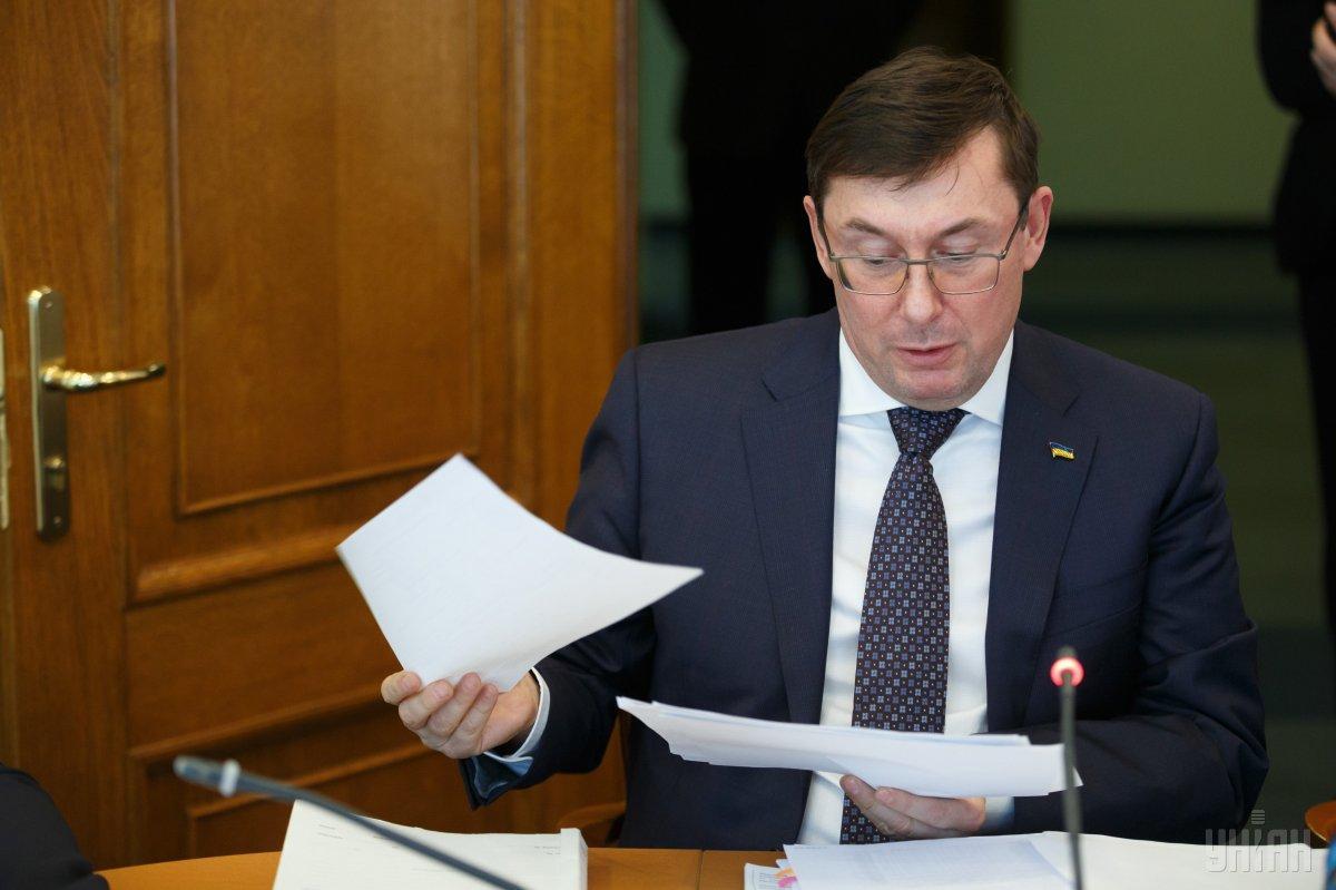 Луценко рассказал об отсутствии доказательств относительно других чиновников / фото УНИАН