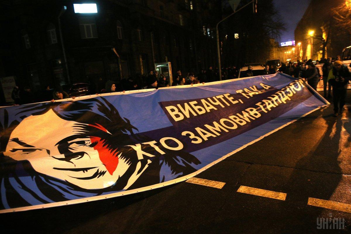 Посольство США ждет приговоры и для заказчиков убийства \ УНИАН