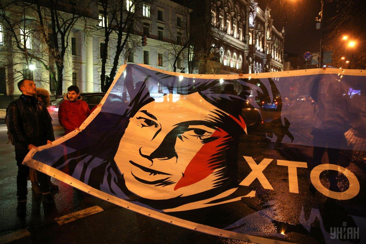 Йованович почтила память умершейот преступленияукраинскойактивисткиЕкатериныГандзюк / фото УНИАН