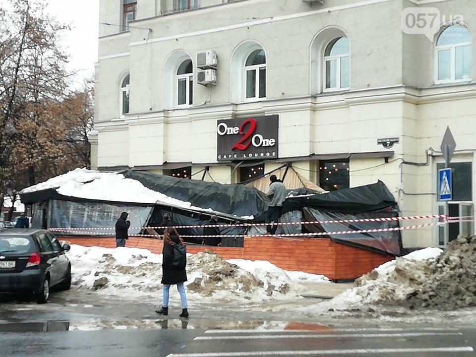 В Харькове рухнула терраса / фото 057.ua