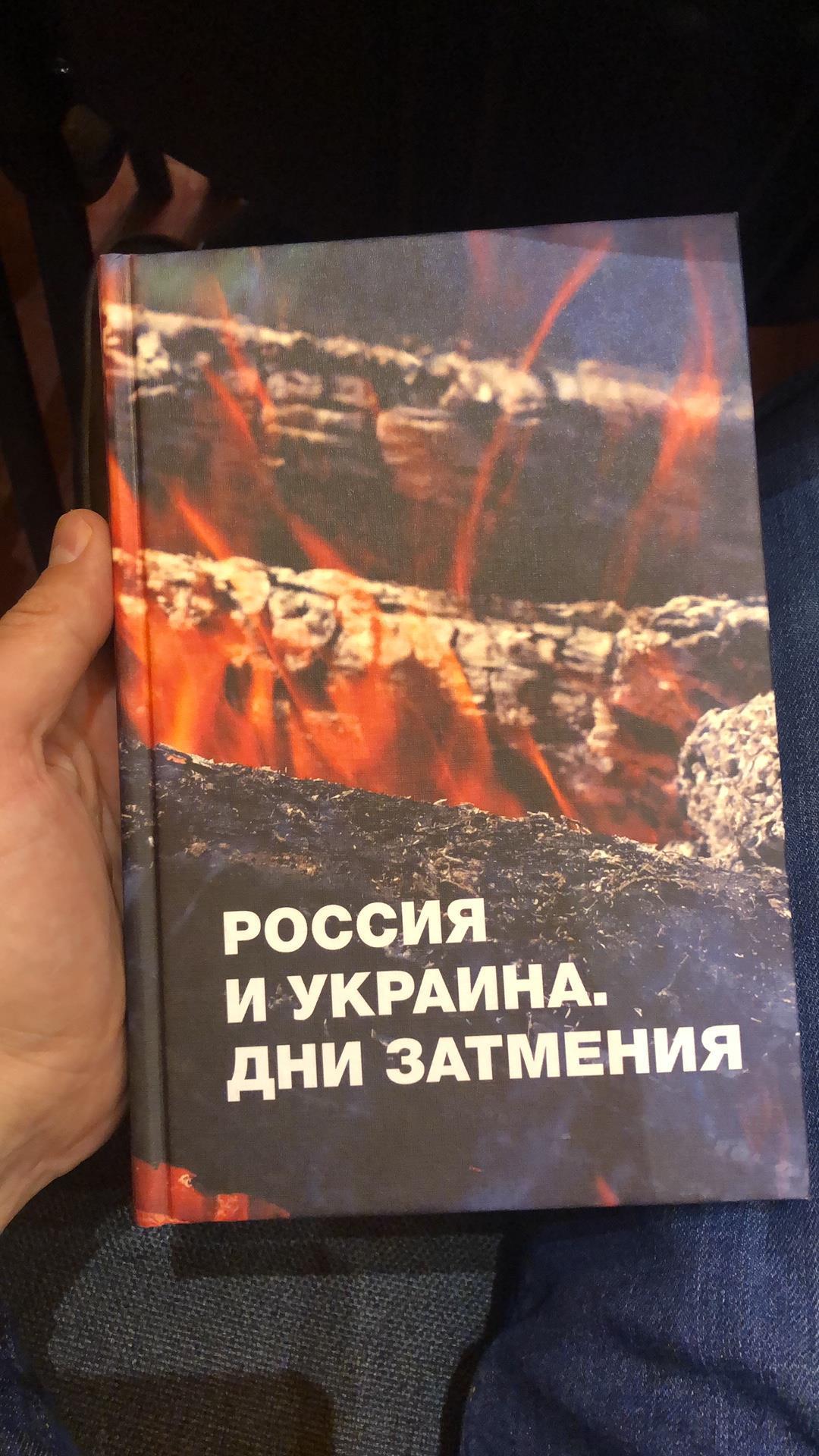фото Роман Цимбалюк