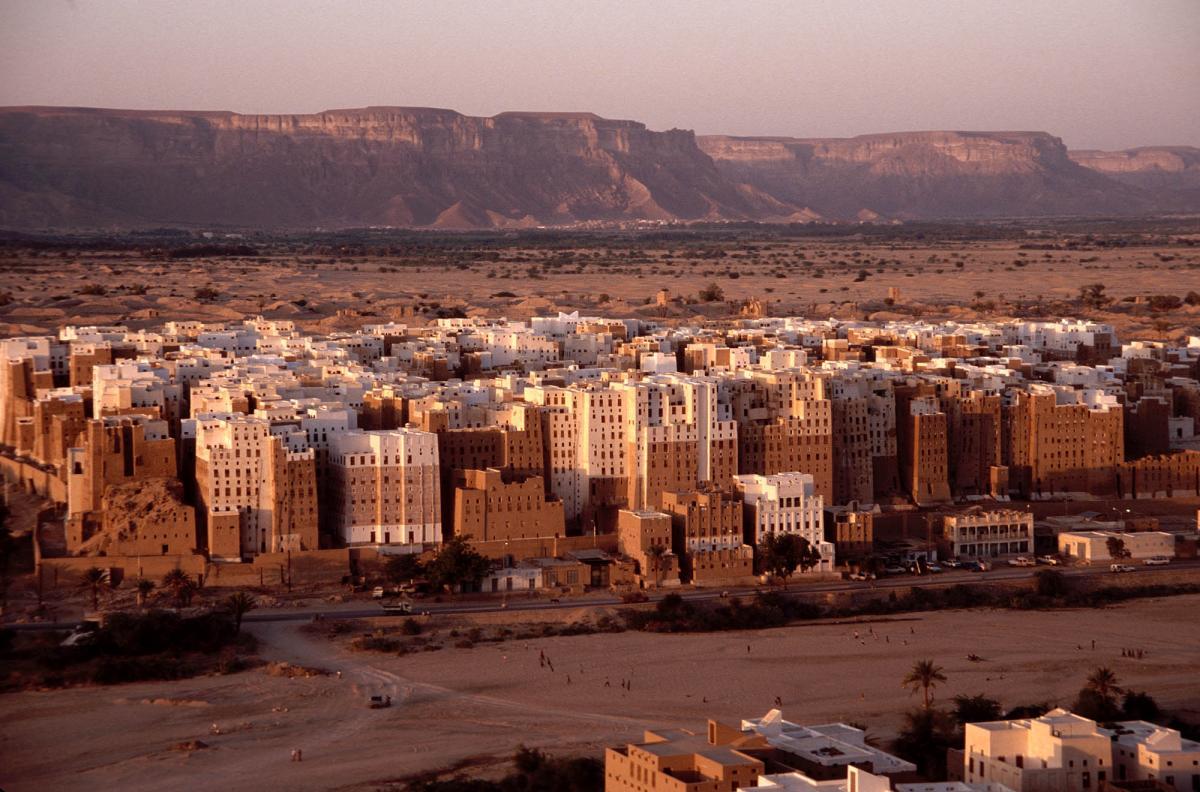 У Ємені стався вибух в аеропорту \ фото Wikimedia Commons