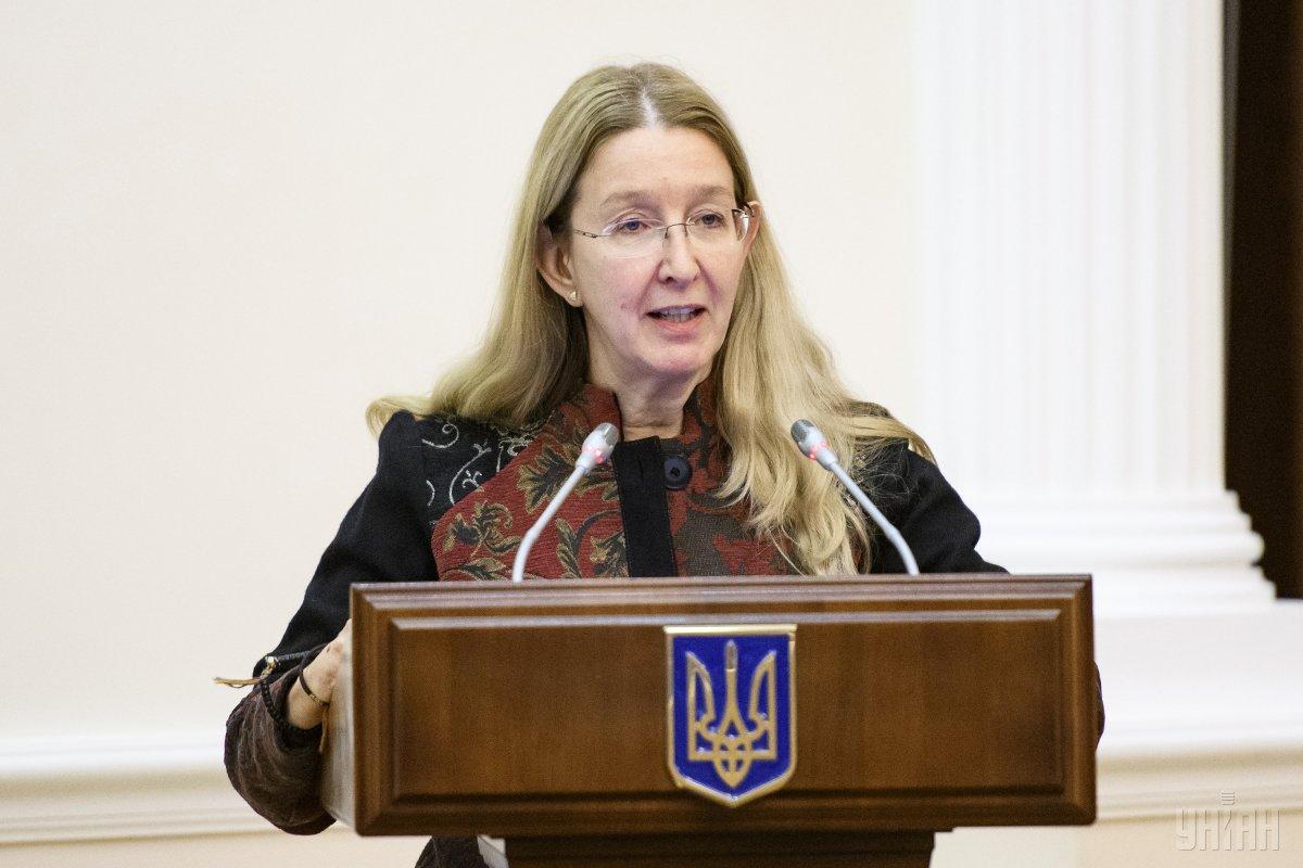 Супрун отстранили от исполнения обязанностей главы Минздрава / фото УНИАН