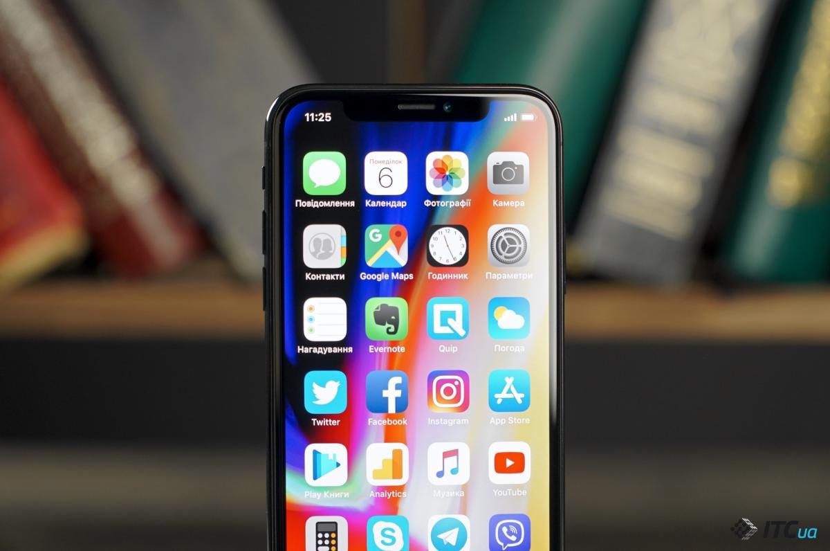 Восстановленные смартфоны iPhone X вернулись на рынок / фото itc.ua