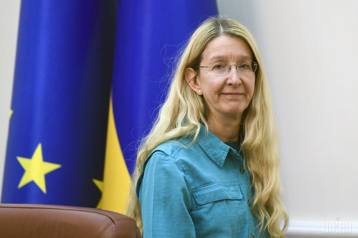 Супрун также призвала отказаться от российского финансирования / фото УНИАН