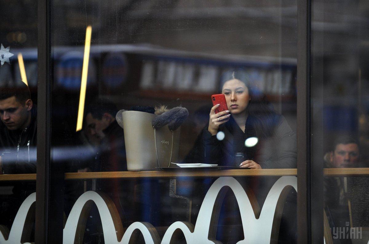 Эстония поможет Украине реализовать концепцию «Государство в смартфоне» / фото УНИАН
