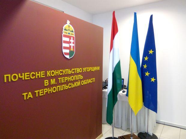 У Тернополі відкрили Почесне консульство Угорщини  / фото УНІАН