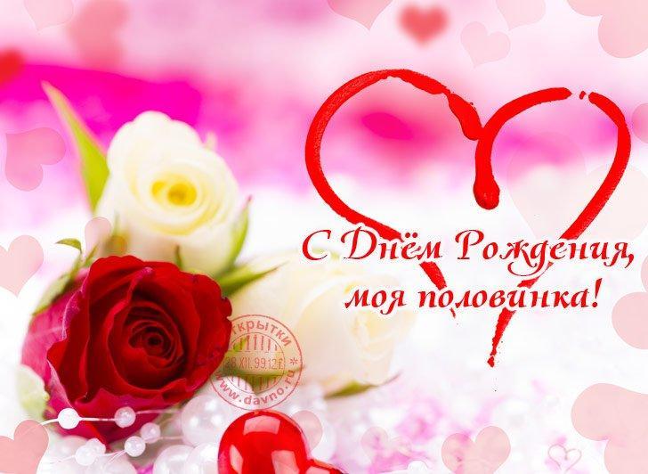 Лучшие стихи для поздравления любимой девушки с Днем рождения / zabavnik.club