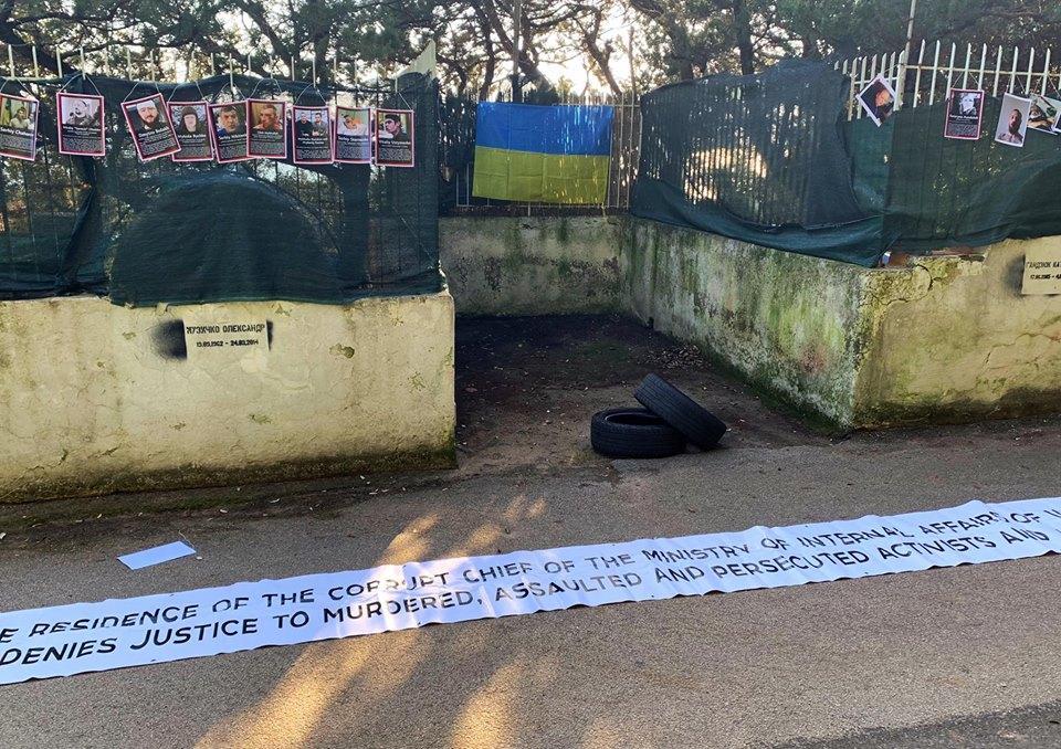 На заборе у дома Авакова повесили портреты убитых и травмированных за последние годы активистов / фото facebook.com/Rechovyydokaz