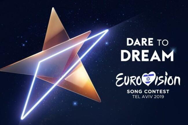 Стоимость билетов стартует от 35 евро / Иллюстрация: Eurovision TV
