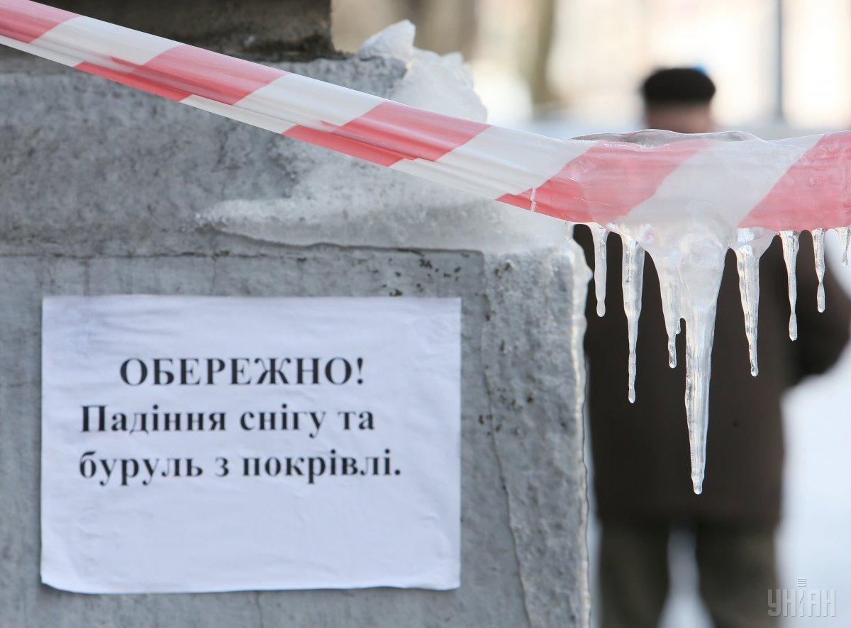 У Києві можуть падати бурульки / фото УНІАН