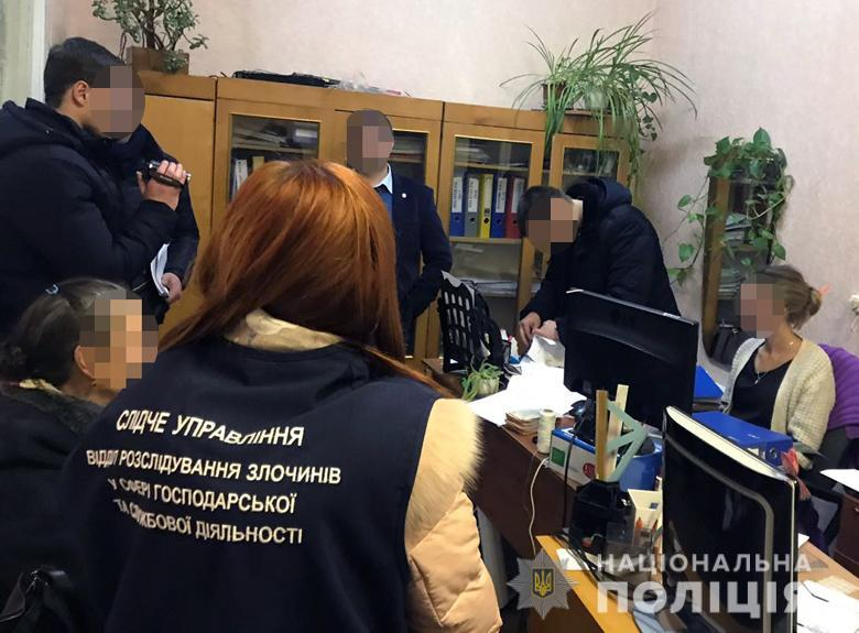 Замдиректора государственного предприятия требовала взятку / фото kyiv.npu.gov.ua
