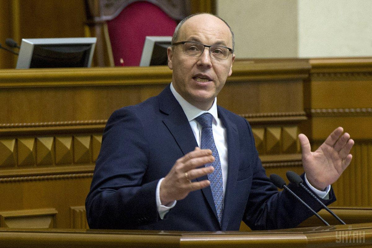 Парубий готов поставить на голосование вопрос о своей отставке, но при одном условии/ УНИАН