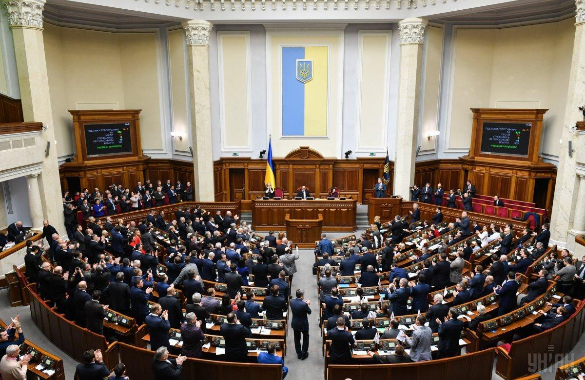 Президент у своєму законопроекті пропонував перейменувати область на Дніпровську / УНІАН