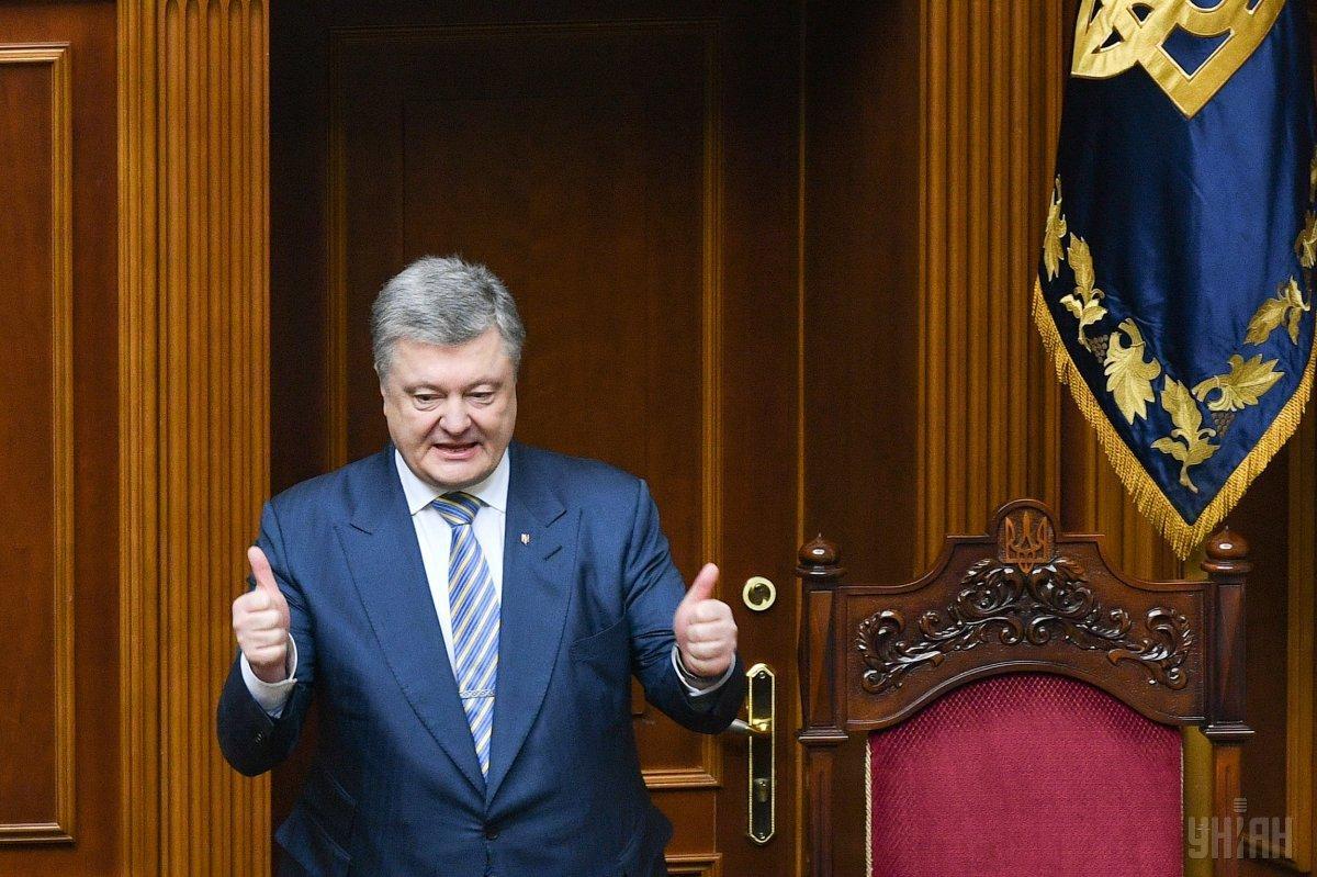 Порошенко приветствовал решение Рады / УНИАН