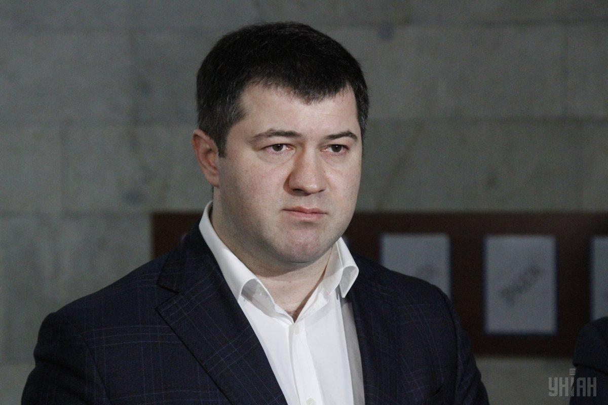 Суд продлил действие мер экс-председателю ГФС / фото УНИАН