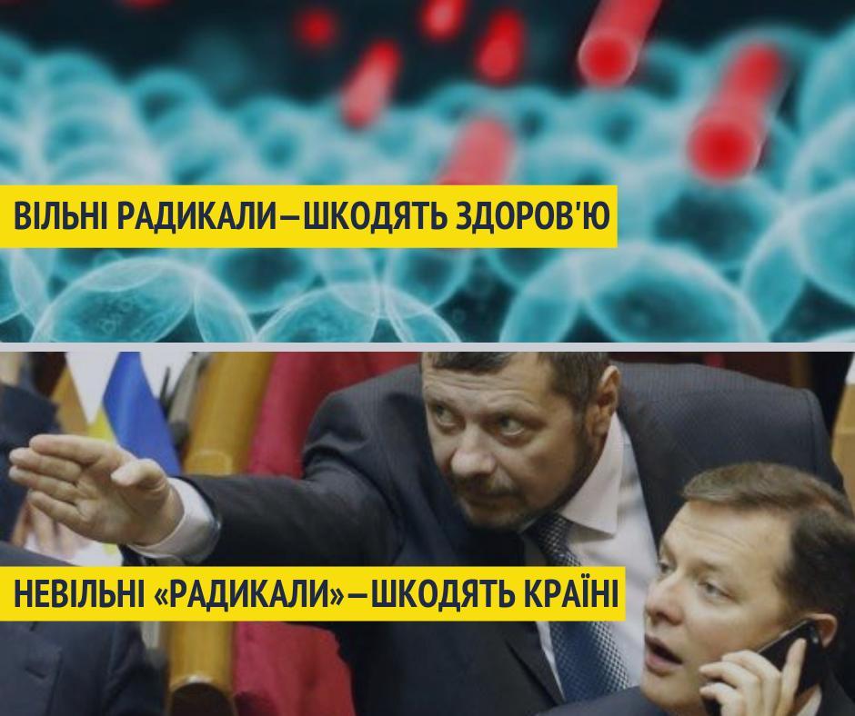 """Супрун потроллила политиков-""""радикалов"""" / фото facebook.com/ulanasuprun"""