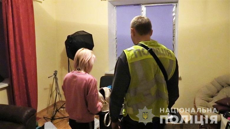 фото прес-служба поліції Києва