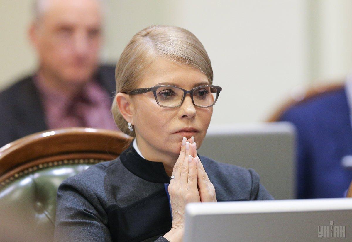 Тимошенко рассказала о борьбе с коронавирусом / фото УНИАН