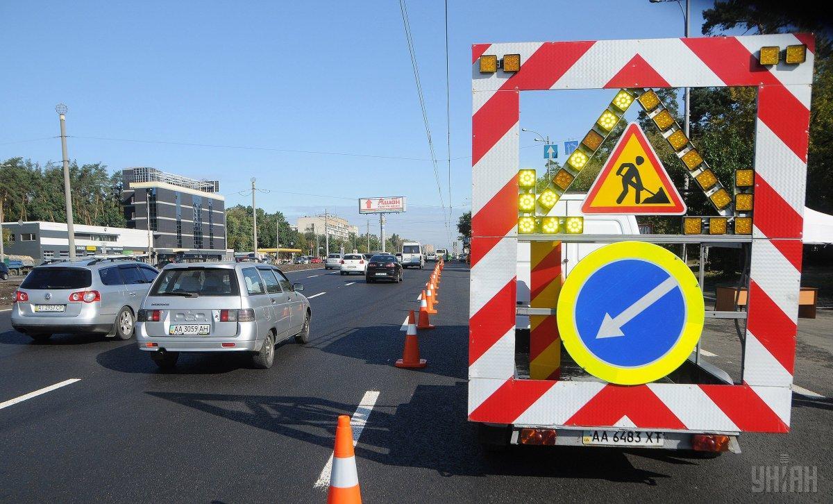 Правительство обещает несбавлять темпов дорожных работ / фото УНИАН