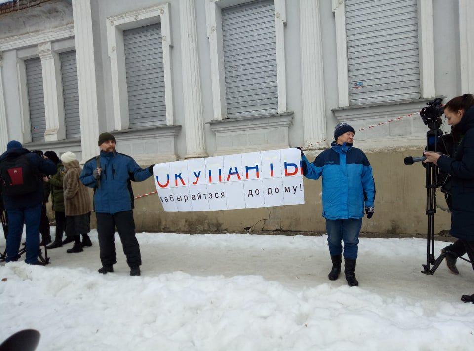 В демонстрации приняли участие около 100 человек / скриншот