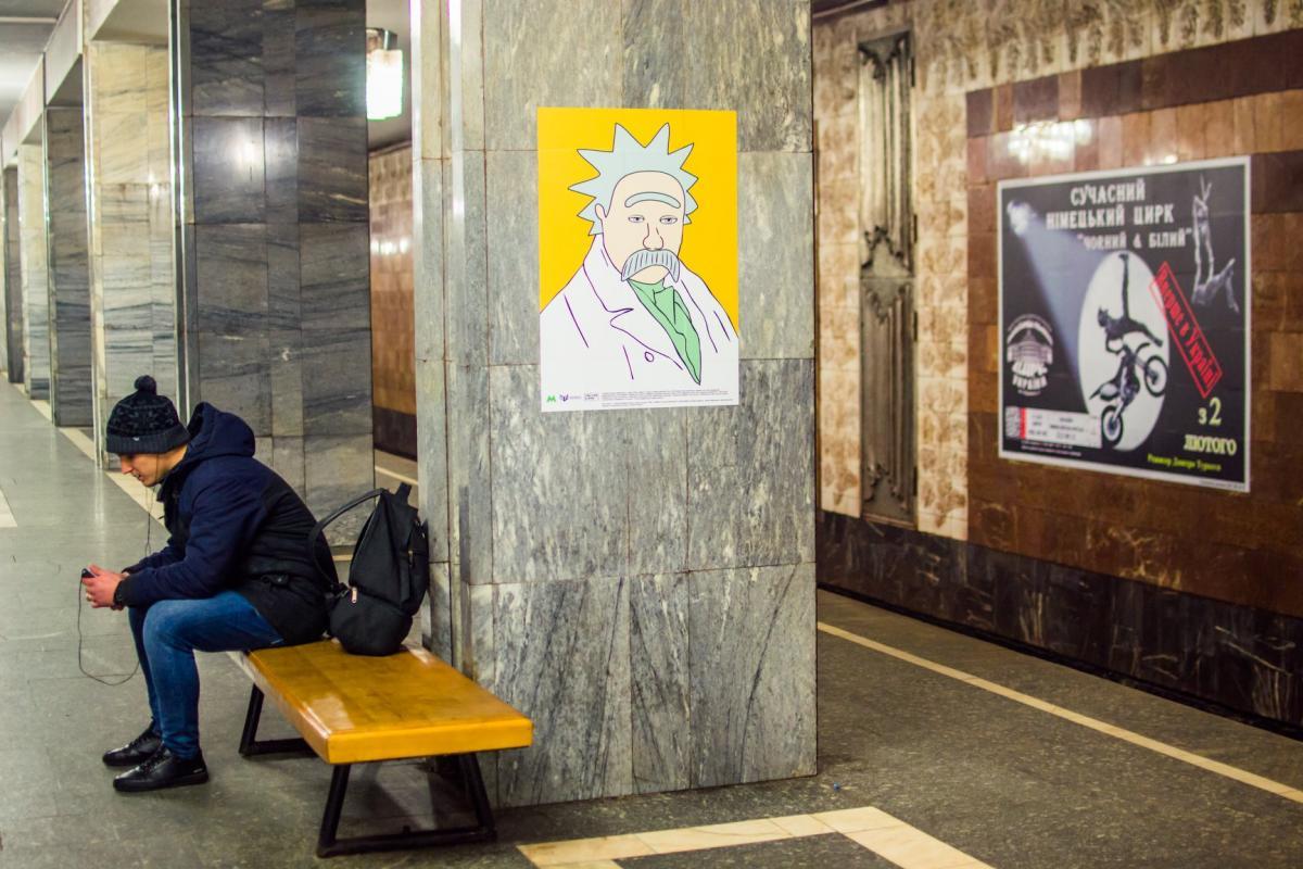 Через погрози та ймовірну небезпеку виставкунезвичних портретів Шевченка скасували у двох містах / фото facebook.com/kyivmetro