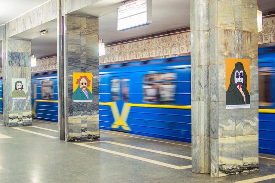 Гілка метро зупинилася через падіння людини на колію / facebook.com/bonarchy